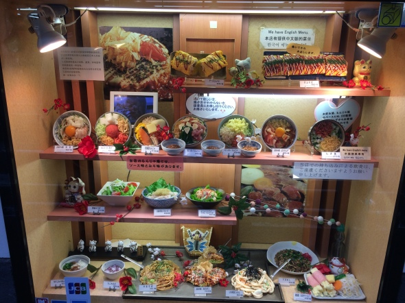 Plastic food displays! Very common and tasty.